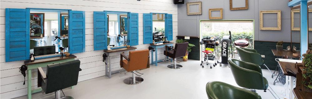 鹿児島市吉野町の美容室・ヘアサロン-GRACE- | 鹿児島市吉野町にある【GRACE hair desigen】はスタッフ一同、あなたのキレイをサポート致します